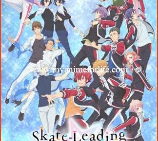 Ani-One Asia Telecasts Anime Skate-Leading Stars