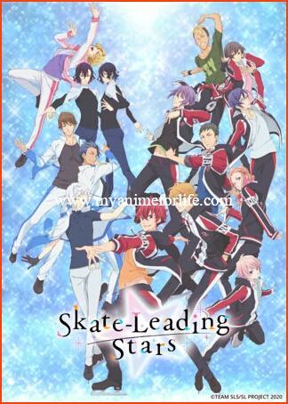 Ani-One Asia Telecasts Anime Skate-Leading Stars