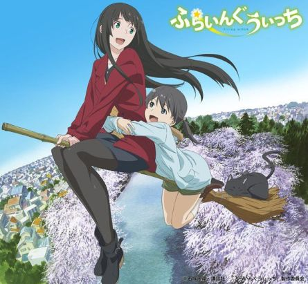 Flying Witch anime