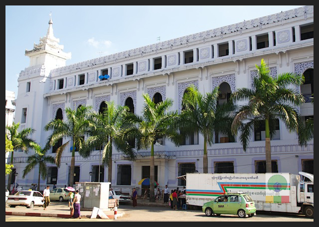 Yangon City Hall - Myanmar (Burma)
