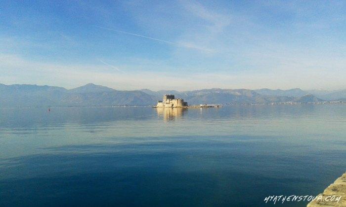 Nafplio, Bourgi Castle
