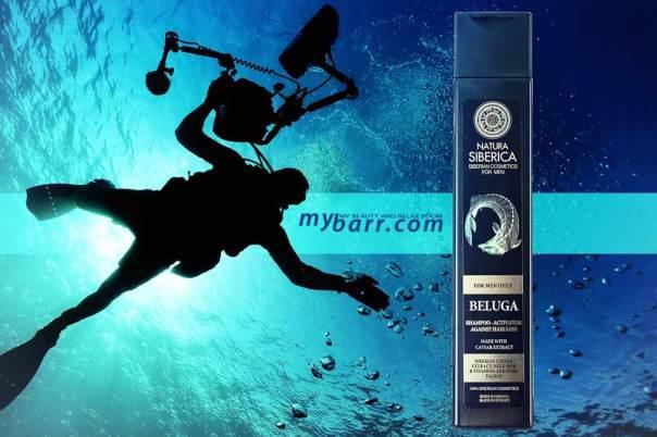 Natura Siberica Beluga lo shampoo anticaduta che fortifica i capelli mybarr