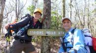Standing Indian Mountain — with Martha Johnson.