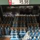 Dial Body Wash soap at BJs price