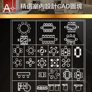建築室內設計家具,CAD圖庫,室內設計,工裝,家裝,傢俱,平面,立面,中式,歐式,現代,施工圖塊,素材,圖學符號,指北針,平面圖範例(