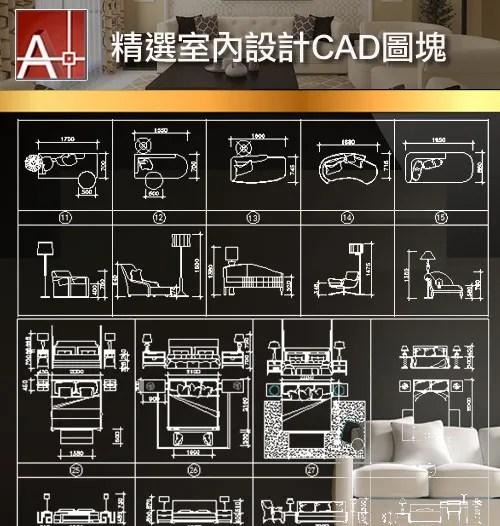 各類型沙發CAD平立面圖庫,建築室內設計家具,CAD圖庫,室內設計,工裝,家裝,傢俱,沙發平面,沙發立面,中式,歐式沙發,現代沙發,椅子,桌子,書桌,辦公桌