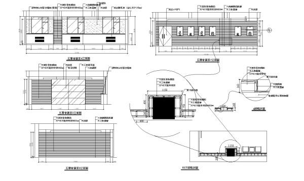 會議室設計、會議牆面、木作櫃大樣、室內設計各類施工大樣、裝潢空間設計大樣、牆紙與石膏板收口節點、壁紙與幕牆收口詳圖、背景牆節點、隔牆地坪接點、木作牆面接點、石材牆面介面接口、混凝土與其他材質介面(以圖例為準)