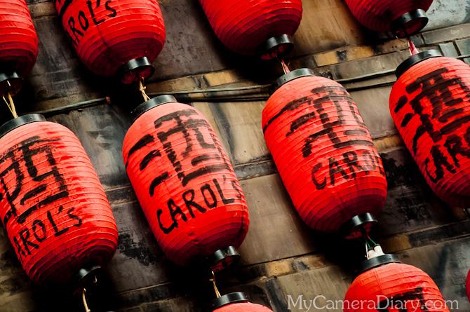 Chengdu.2011.blog-0080