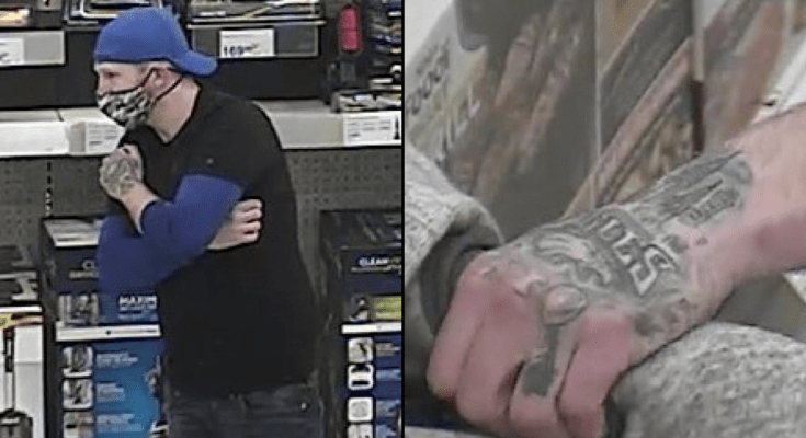 Do You Know This Alleged Tattooed Shoplifter?