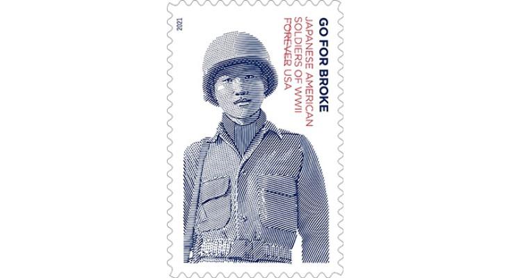 Go For Broke: World War II Forever Stamp