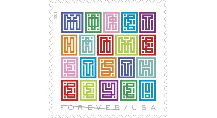 Mystery Message Forever Stamps