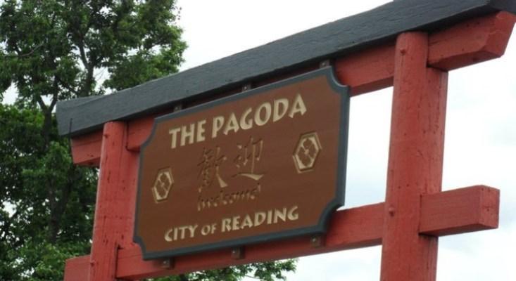 Reading PA Pagoda
