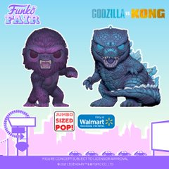 funko fair day 7 animation toy fair 2021 godzilla vs versus kong king jumbo sized pop city lights walmart exclusive