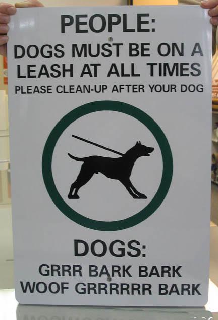 Funny-Dog-Sign.jpg