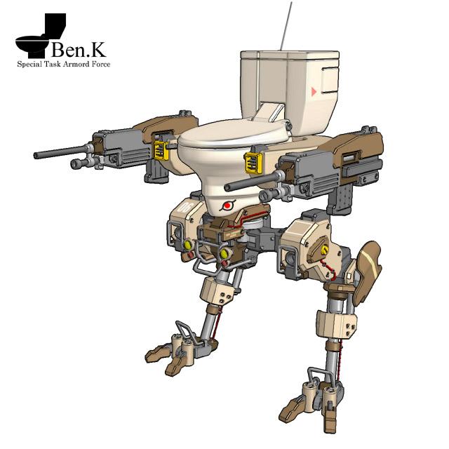 toilet-warrior.jpg