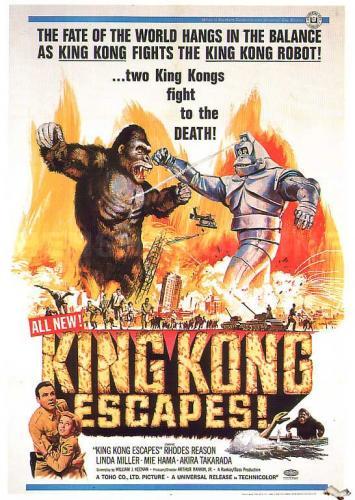 king-kong-movie-poster