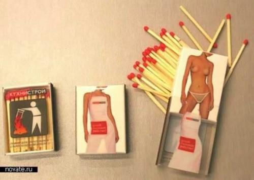 NSFW - Sexy matchbook advertisement