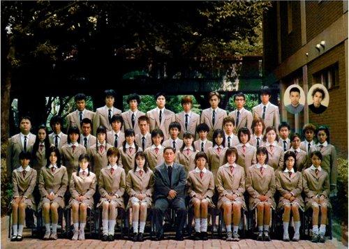 battle royale school class