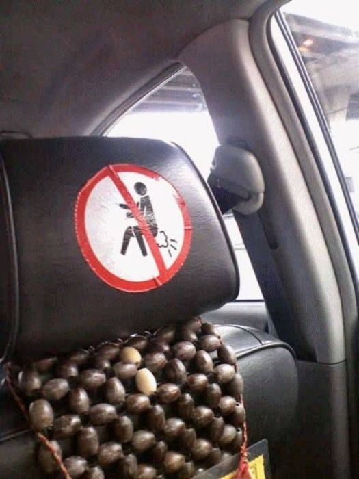 no farting please