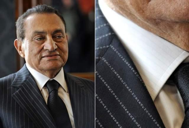 mubaraks pinstripes