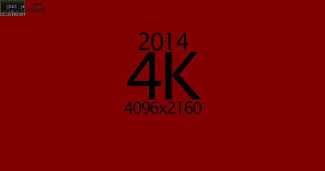 4k vs old K.png