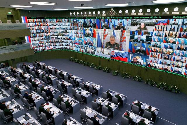 Governmental Communications Center.jpg