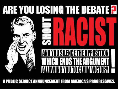 shout_racist_by_imaksim-d3advfe.jpg (44 KB)