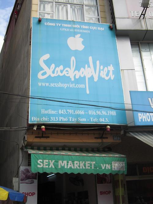hanoi-shopping-club-sex-shop-apple.jpeg (93 KB)