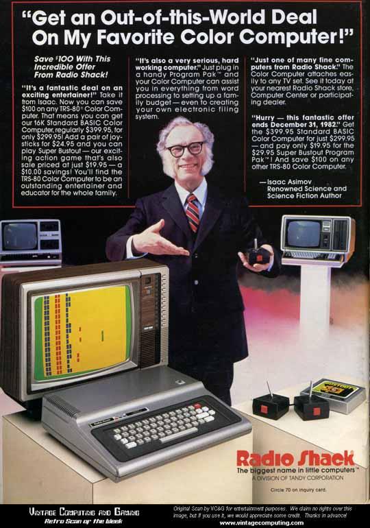43.vintage-computer-ads.jpg (90 KB)