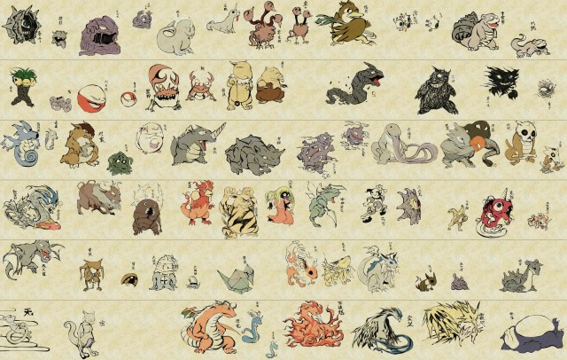 Traditional-Japanese-Style-Pokemon-02.jpg (1 MB)