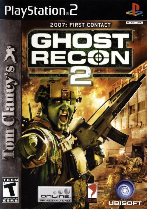 ghostrecon5.jpg (124 KB)
