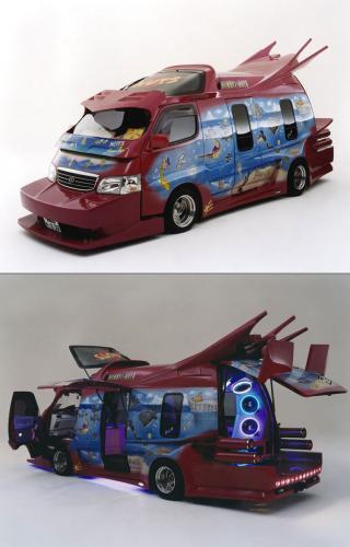 japanese-vans.jpg (162 KB)