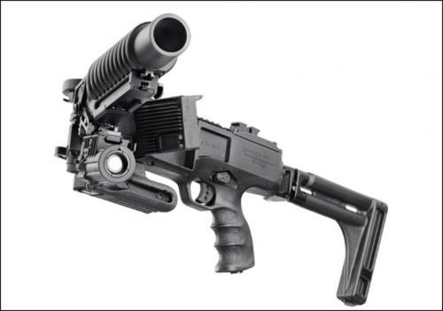 Future_Weapon_Corner_Shot_40mm.jpg (49 KB)