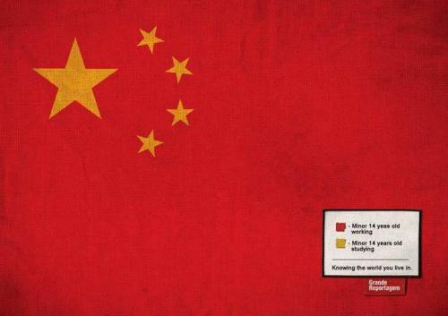 china.jpg (41 KB)