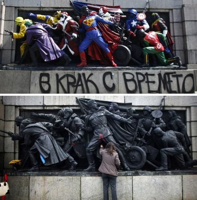 Bulgaria.jpg (292 KB)
