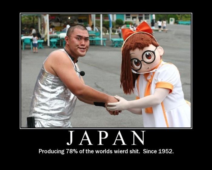 japan0.jpg (81 KB)