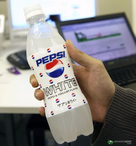 Pepsi_White_001.jpg (86 KB)