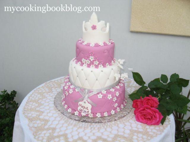 Торта за Принцеса - Кръщенето на Мария