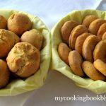 Сконс (Хлебчета) с Тиква и Маково Семе