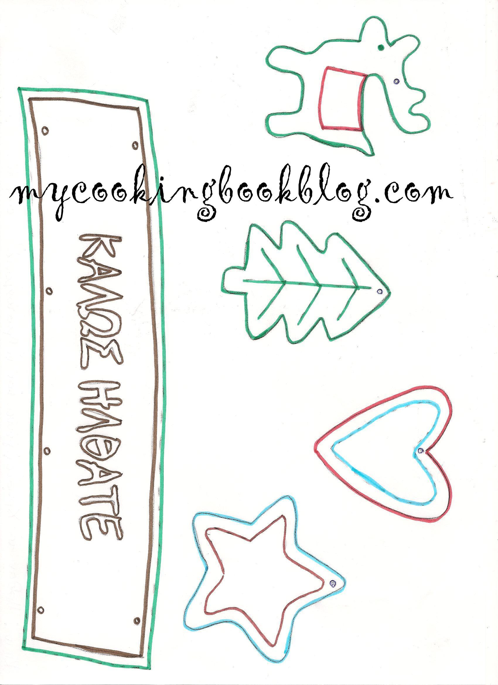 Шаблон 2 за Декорация от джинджифилови бисквити и мечета с бадемче