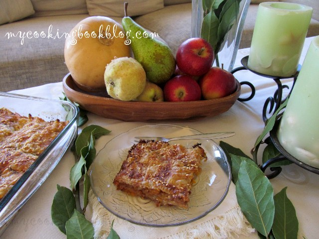 Сладка баница с есенни плодове