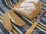 Хляб с квас, махлеб и мастикс