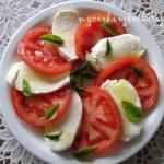 Салата Капрезе (Caprese salad)