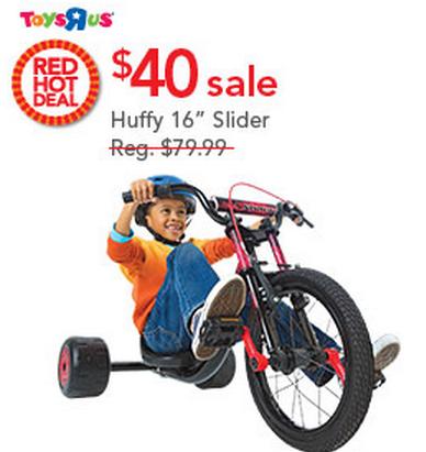 Toys r us huffy bike coupon