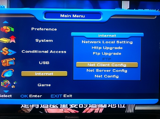 Connecting your Digital Satellite Receiver to the Internet
