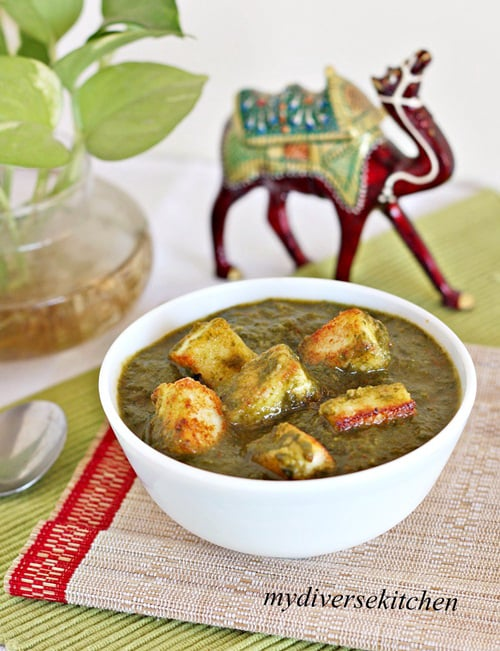 Palak Paneer – Indian Cheese In A Mild Spinach Gravy (GF)