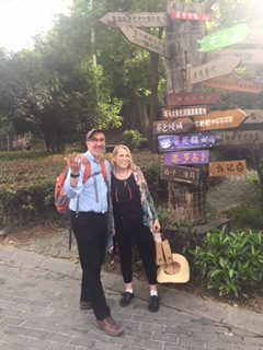 Lauren Behrman and Jeff Zimmerman in China