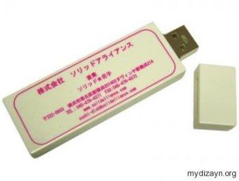 USB Kartvizit