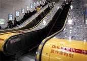 DHL-escalator-ad