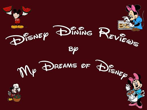 Disney Dining Reviews